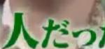 【みやぞん】は韓国人?有田さんの番組で語ったこととは
